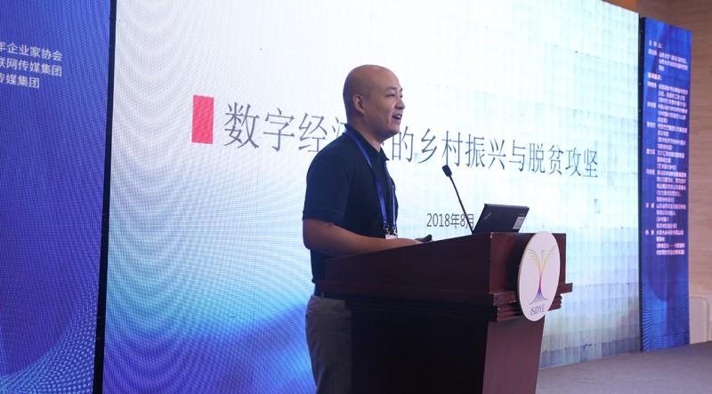 张瑞东 阿里巴巴集团公共事务部资深专家 (2).JPG